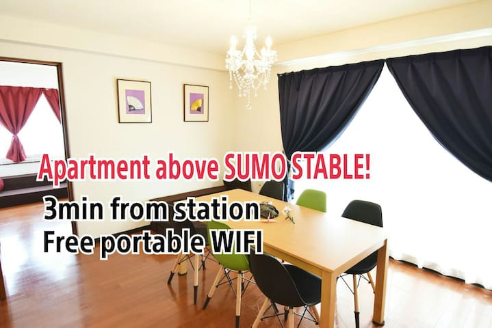Spacious 2BDR! Unique location! Above SUMO STABLE! - Sumida-ku - Huoneisto