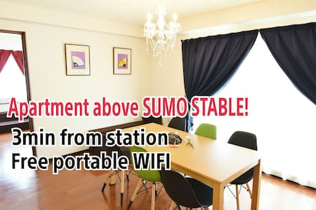 Spacious 2BDR! Unique location! Above SUMO STABLE! - Daire