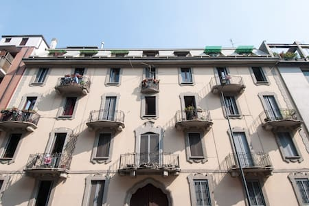 Lovely Room near Central Station - Milano