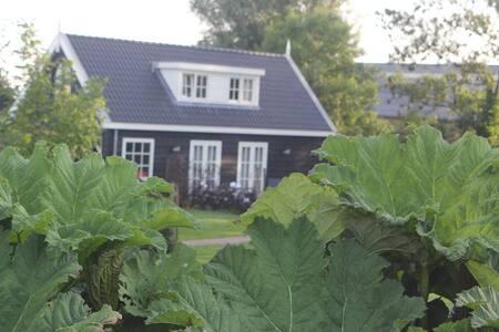 B&B Het Koetshuis - Hazerswoude-Dorp - Rumah