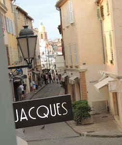 Apparemment 50m from the harbor - Saint-Tropez - Leilighet
