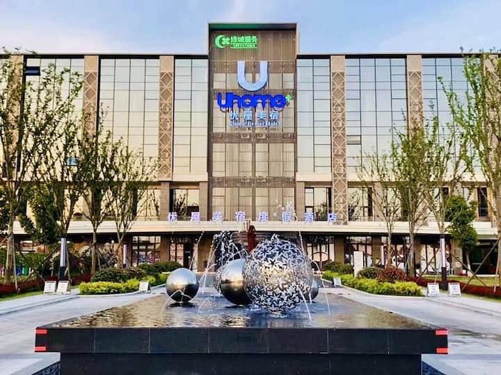 乌镇国际营地汽车度假中心优屋美宿loft舒适宜人精品家庭房