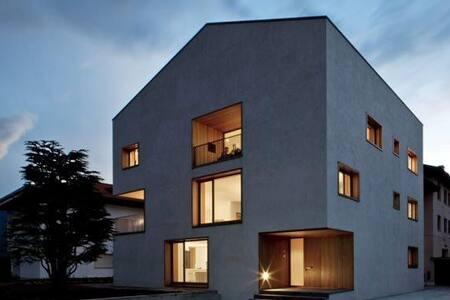 "B&B Casa Incantata | Stanza ""tramonto"" - Revò - Aamiaismajoitus"