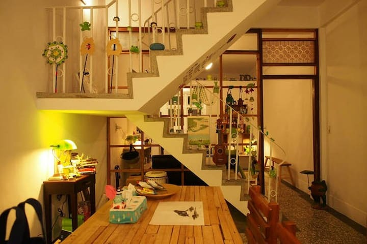 KingFrog Backpacker Hostel - Yilan City - Hus