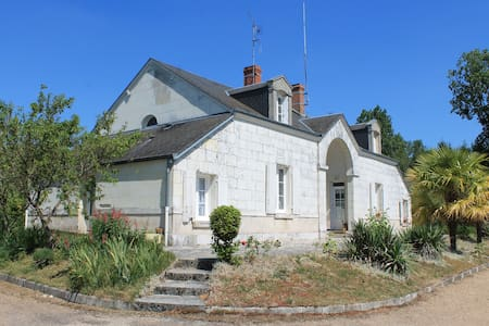 Gîte d'étape de Bray - Saint-Romain-sur-Cher