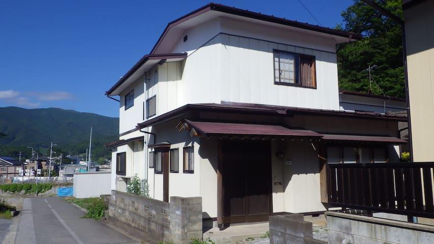 大船渡ゲストハウス(Ofunato Guesthouse)