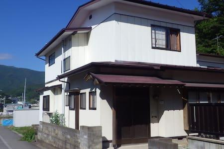 大船渡ゲストハウス(Ofunato Guesthouse) - House