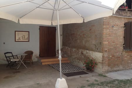 Small apartment in Palo Alto B&B - Cadelbosco di Sopra - Bed & Breakfast