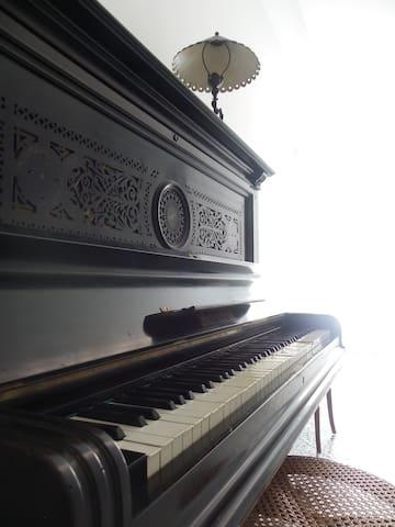 PalazzoDidonna-suite/dimora storica - Rutigliano - Гестхаус