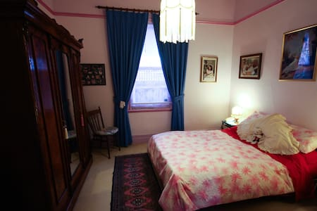 Elegant Double B&B priv.bath Wi Fi - Murrumbeena - Bed & Breakfast