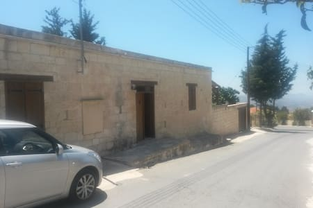 Traditional Cypriot House - Φύτη - Ház