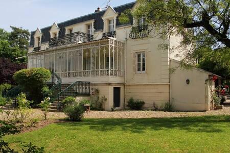 La Maison Chaudenay - Grand Gite - Groupe - Chaudenay - 獨棟