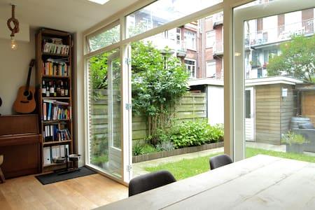 Spacious stylish apt. with garden!