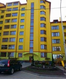 ЗАТИШНА КВАРТИРА В НОВОБУДОВІ! - Truskavets' - Apartmen