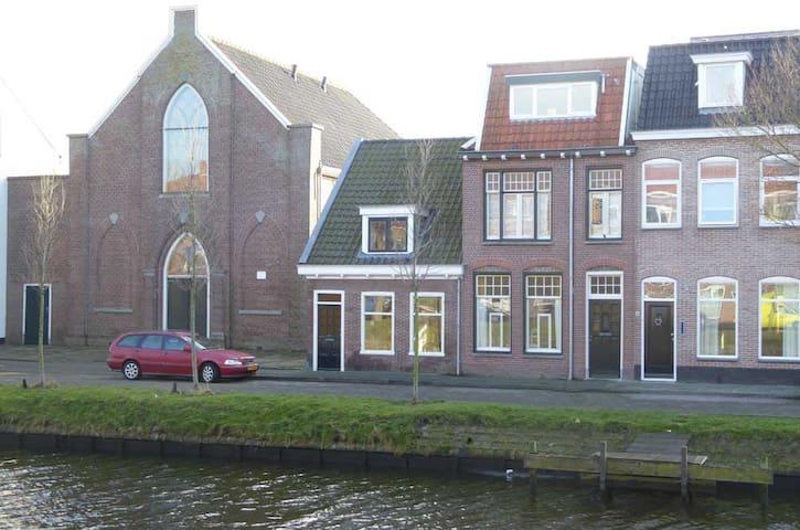 Vakantiehuis vlakbij  zee - Den Helder - 獨棟