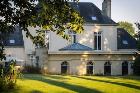 Les trois tilleuls - Bed and breakfast - Cerisy-la-Forêt - Bed & Breakfast