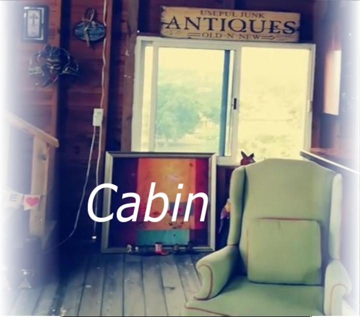 Antiques Cabin