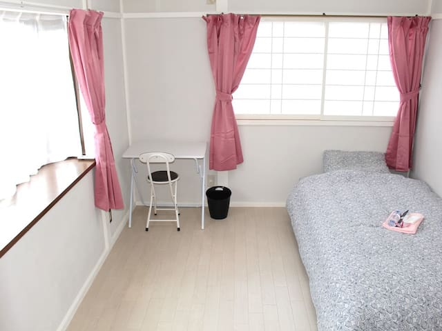 【women only】Frei-House Hiroshima 5 min walk TRAM
