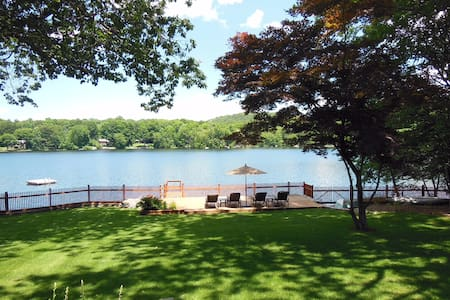 Summer at the Lake - Putnam Valley - House