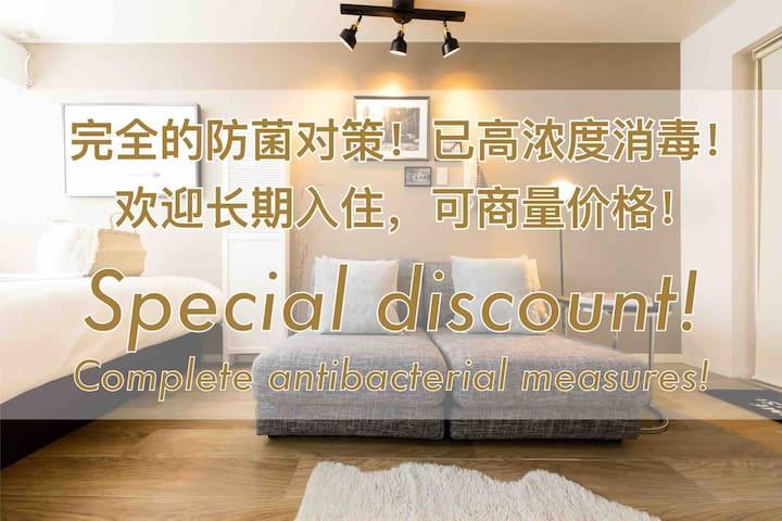 ◆ 5 Open sale - Best location ◎ 1min downtown