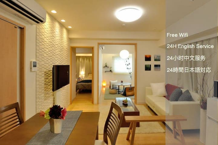 Sale!【Ueno】Brand new apartment!Opening sales! - Taitō-ku - Apartemen
