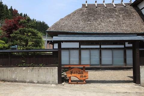 Kayabuki cabana no telhado Mt. Ge [com pequeno-almoço]