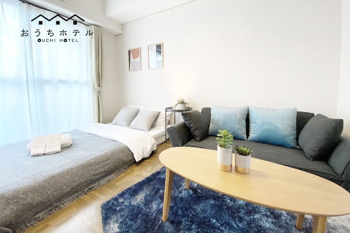 SC24 Simple Studio/900m/11min walk to Peace Park!