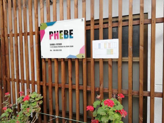 PHEBE 1