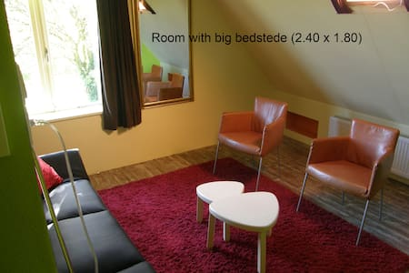 Room 2a B&B de Opkikker - Bed & Breakfast