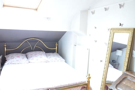 Confort et cooconing - Reims - Bed & Breakfast