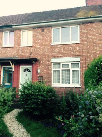 Sunny room - Altrincham - Casa