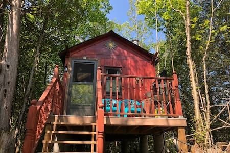 "Private Bunkie In the Woods (4) ""The Robin's Nest"""