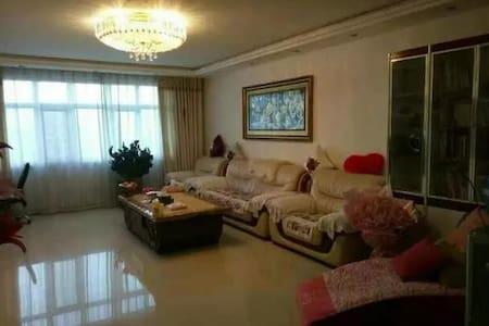 温馨浪漫的家园 - Qitaihe Shi - Altro