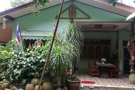 บ้านสุดารักษ์โฮมสเตย์ Sudarak Homestay