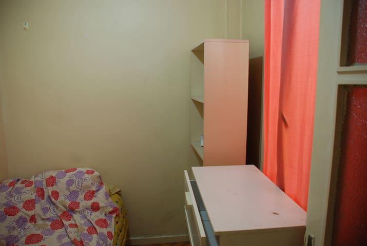 Cozy Small Room - Istambul - Apartamento