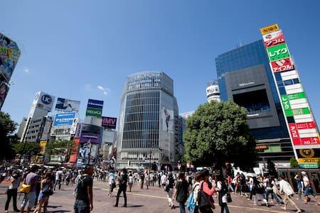Shibuya 10min to Station/free wifi - Meguro-ku