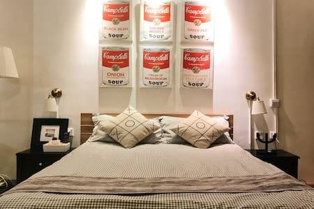 【住进设计师的画与梦中系列二】川美旅行博物艺术套房 商业街区 直达地铁  舒适温馨