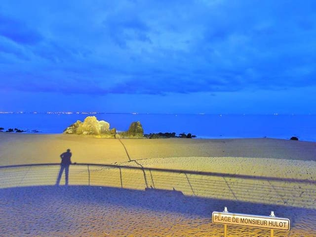 T2 St Marc/Mer proche plage - Saint-Nazaire - โรงแรมบูทีค