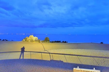 T2 St Marc/Mer proche plage - Сен-Назер - Бутик-отель