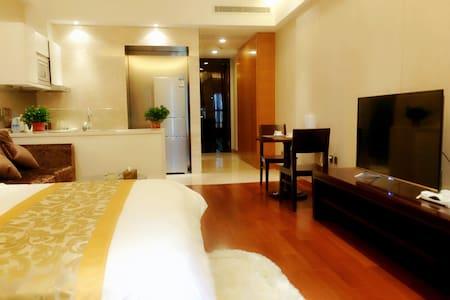 沈阳新世界假日公寓酒店 - Appartamento