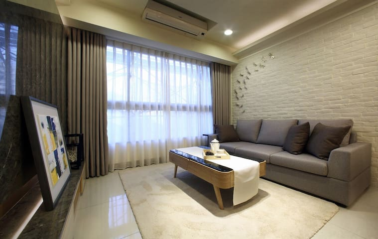 WIFI、捷運高鐵台鐵旁、墾丁快線、百貨 - Zuoying District - Apartamento