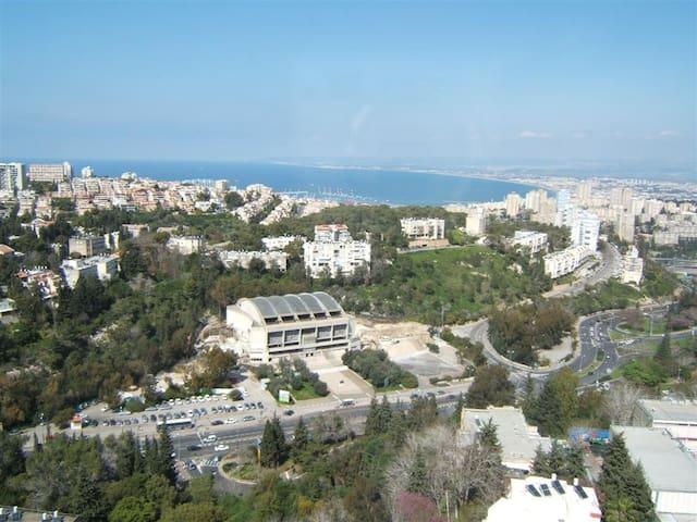 Haifa, Romema, Israel