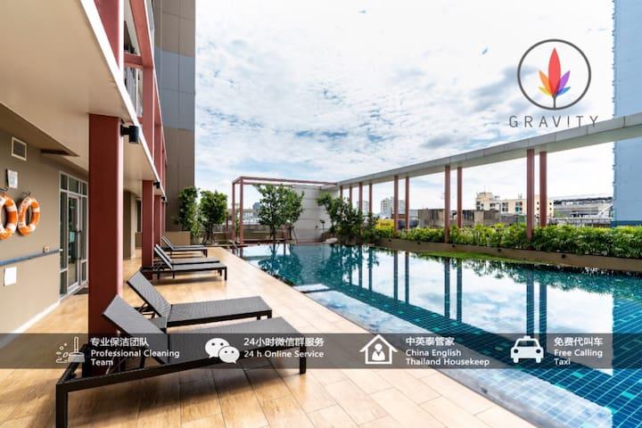 7.MRT 50 米泳池公寓 距离周末市场三站 廊曼机场 近北站 来回芭堤雅方便