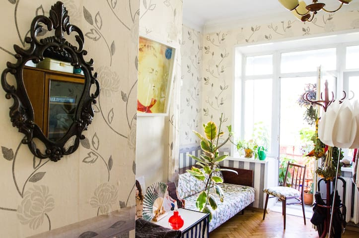 Room -20 minute walk to the Kremli  - Moskva - Apartament