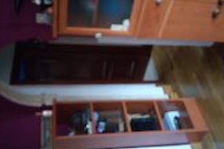 HABITACION EN PISO JUNTO AL METRO!! - Apartment