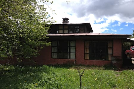 Habitación matrimonial en central casa de campo . - Coyhaique - Haus
