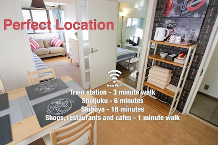Notting Heights 2 bedroom Apartment - Nakano - Apartmen
