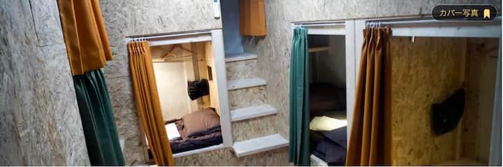 8 Bed Mixed Dormitory