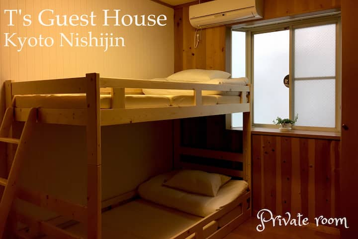 2-Bed Private Room, T's Guest House Kyoto Nishijin