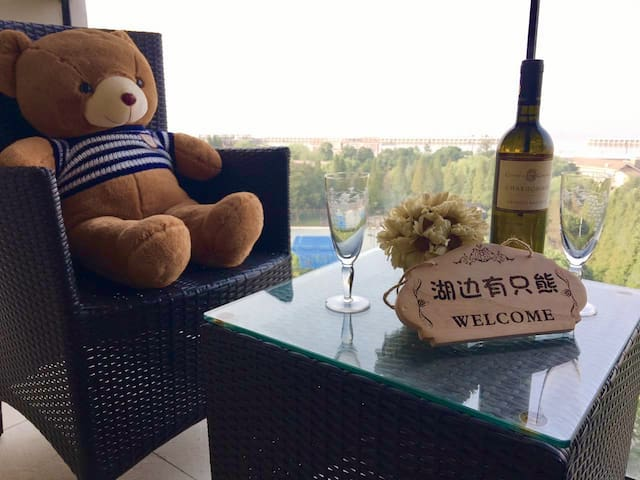 湖边有只熊1号-无敌太湖湖景浪漫公寓